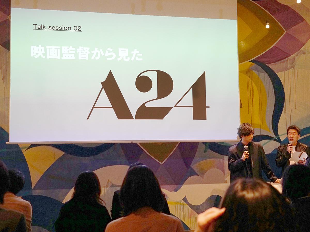 """【イベントレポート】新虎CINEMA LOUNGE 〜映画好きのための映画交流会〜  Vol.1 What is A24 ? 新進気鋭の映画会社""""A24""""を語ろう!"""