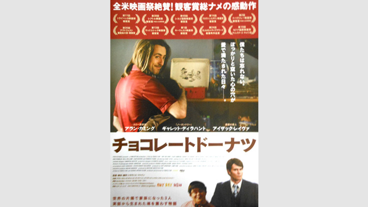 【ミニシアター再訪】第21回 映画の街・銀座からの巻き返し・・・その10 愛されるシネスイッチ銀座