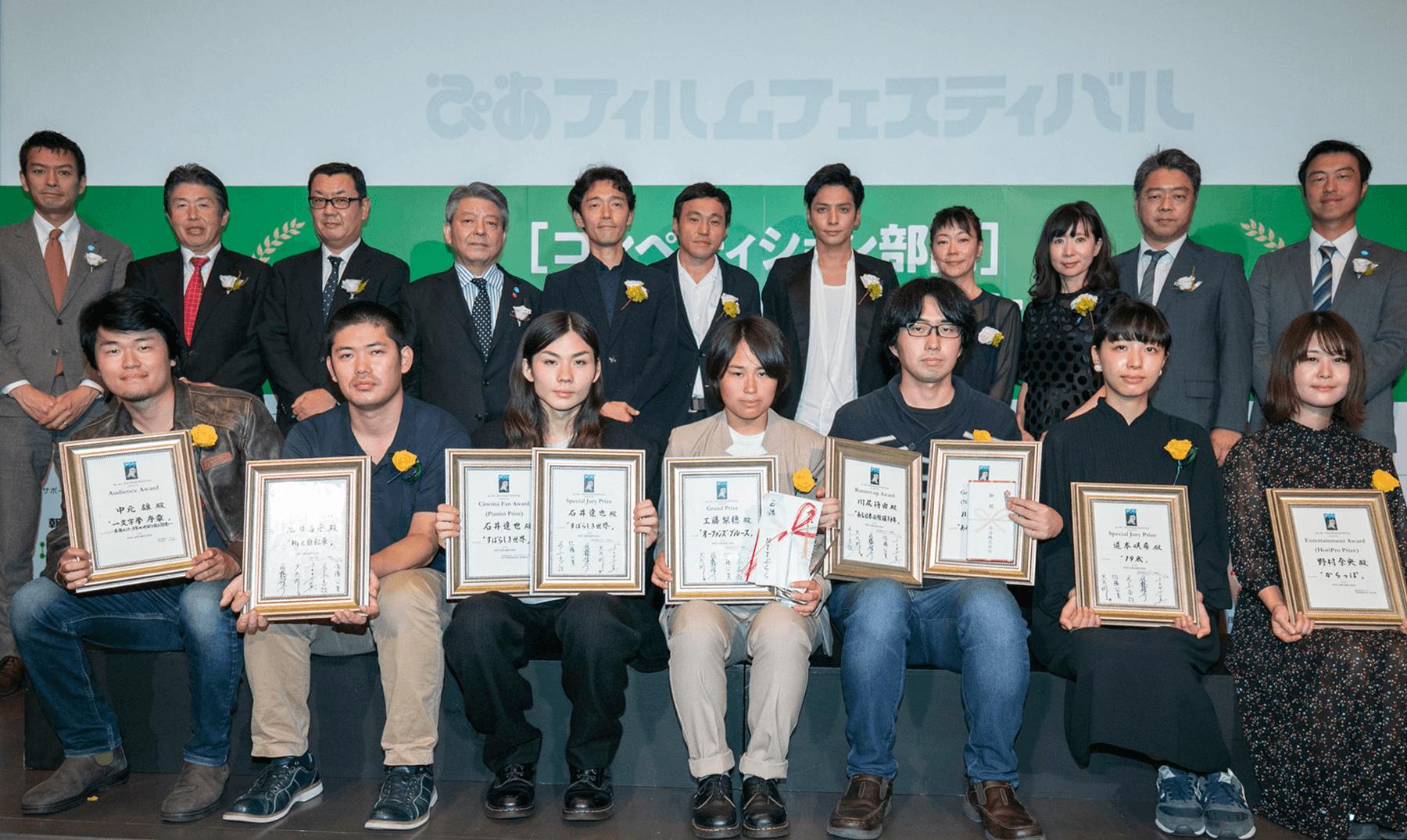 第40回PFF特別レポート PFFが日本映画界に果たした役割とは
