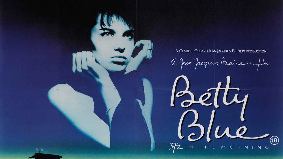 『ディーバ』から『ベティ・ブルー』へ。その後が惜しまれるジャン=ジャック・ベネックスの才能